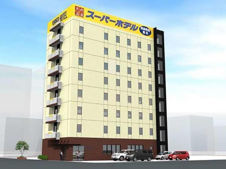 Super Hotel Asahikawa(旭川超級酒店)