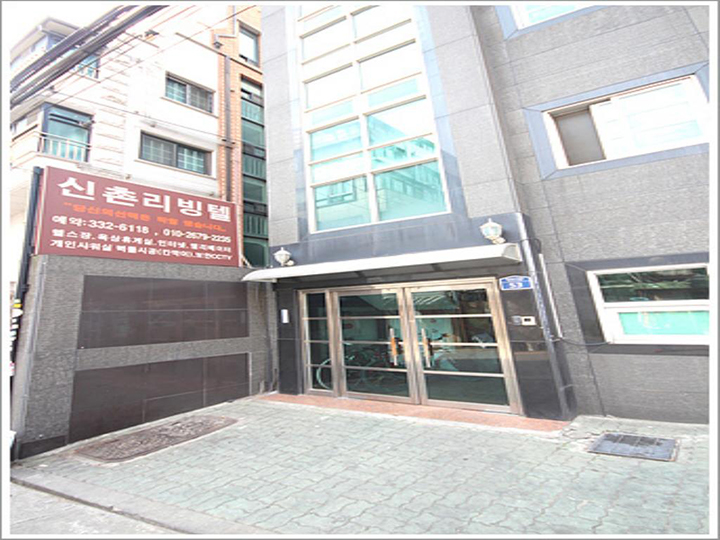 Sinchon Livingtel(新村生活旅舍)