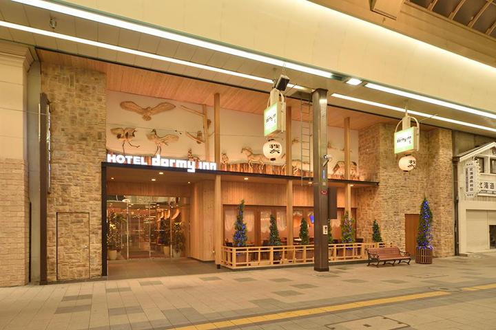Dormy Inn Premium Sapporo(多美迎 PREMIUM 札幌飯店)