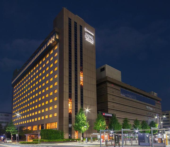 Hotel Keihan Kyoto Grande(京阪京都大酒店)