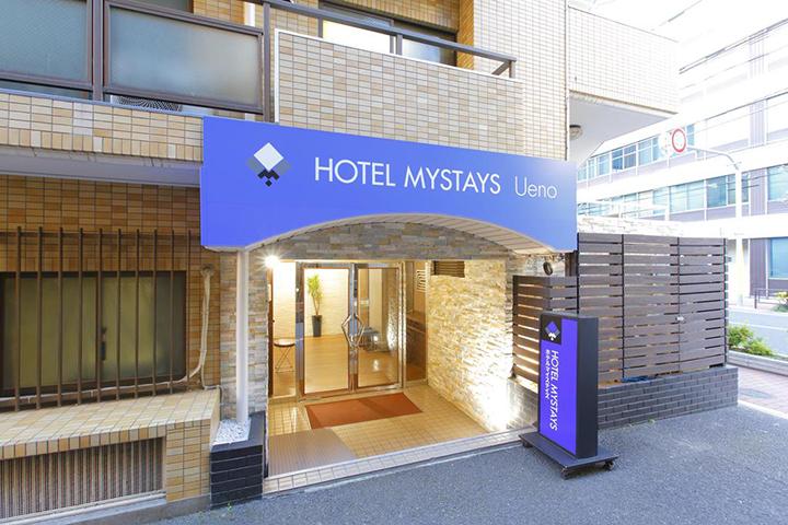 HOTEL MYSTAYS Ueno Inaricho(MYSTAYS 上野稻荷町酒店)