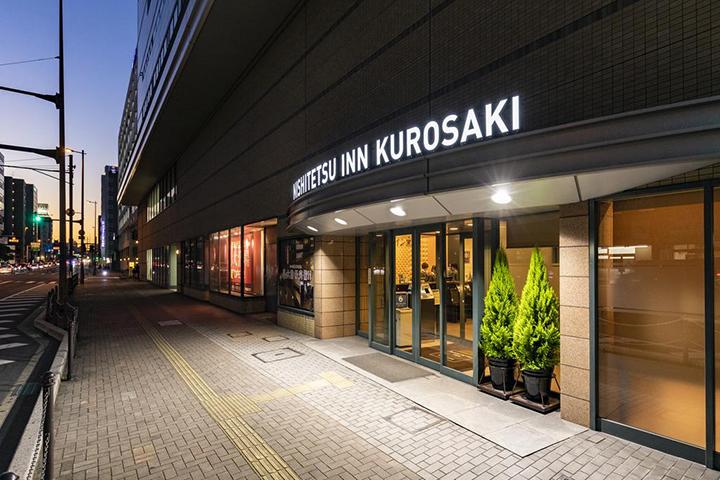Nishitetsu Inn Kurosaki(黑崎西鐵旅館)
