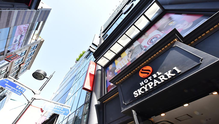 Hotel Skypark Myeongdong 1(空中花園酒店明洞1號店)
