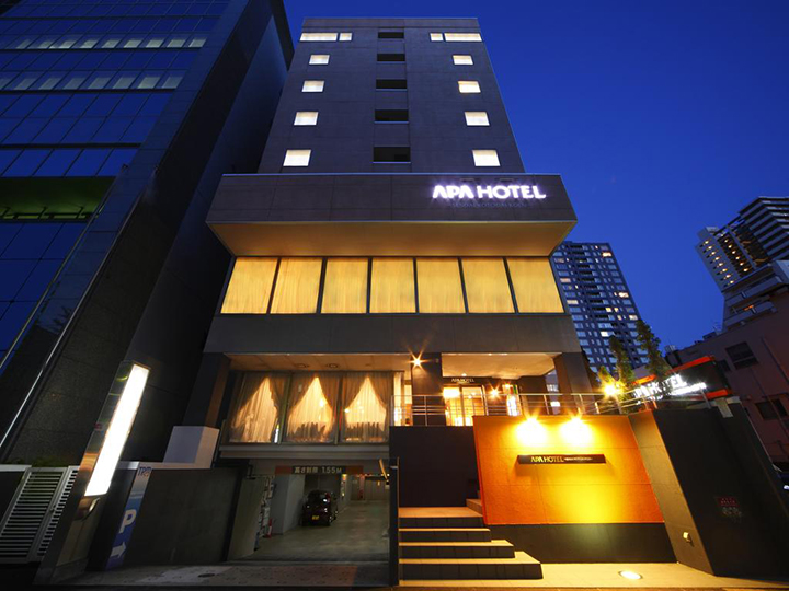 APA Hotel Sendai Kotodai Koen(APA仙台勾當台公園酒店)