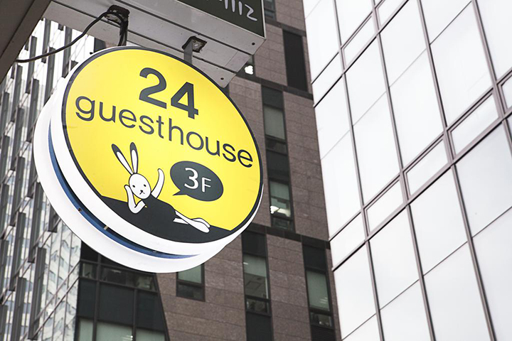 24 Guesthouse Myeongdong City(明洞城市24號旅館)