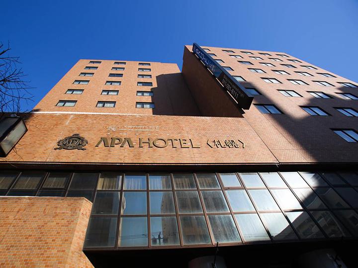 APA Hotel Sapporo(APA札幌酒店)