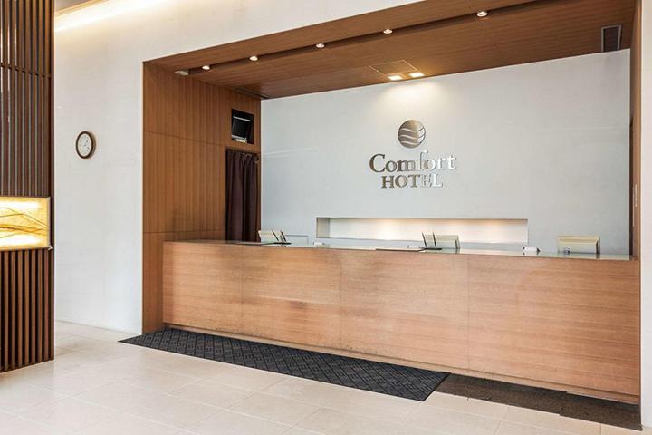 Comfort Hotel Toyama(舒適酒店富山)