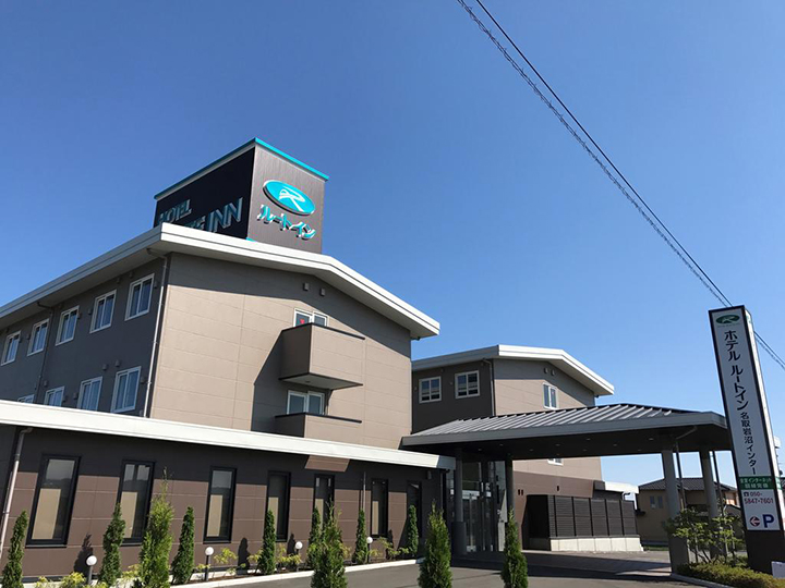 Hotel Route Inn Natori Iwanuma Inter Sendai Airport(仙台國際機場名取岩沼路線酒店)