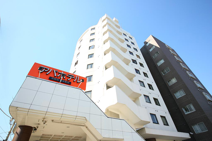 APA Hotel Sagamihara Hashimoto Ekimae(橋本相模原市站前車站APA酒店)