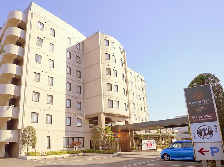 APA Hotel Sagamihara Kobuchi Ekimae(相模原古淵站前APA酒店)