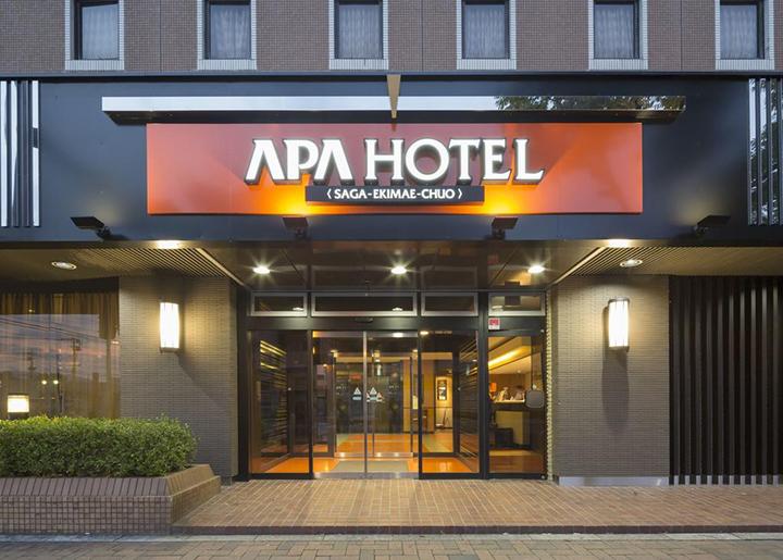 APA Hotel Saga Ekimae Chuo(APA佐賀站前酒店)