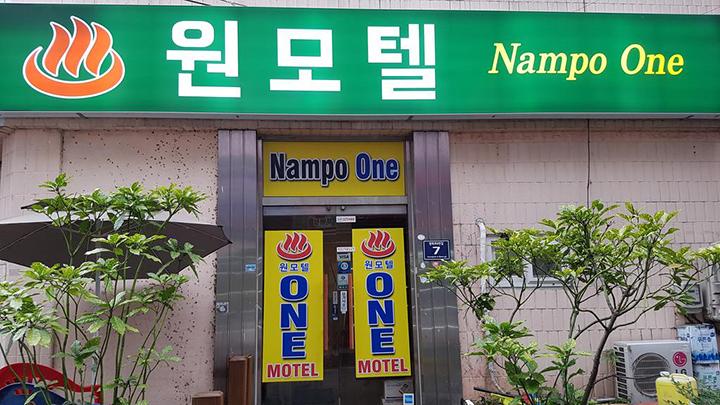 Nampo One Motel(南浦萬汽車旅館)