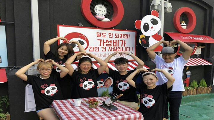 Red Panda Hotel Seoul Myeongdong(首爾明洞紅熊貓酒店)