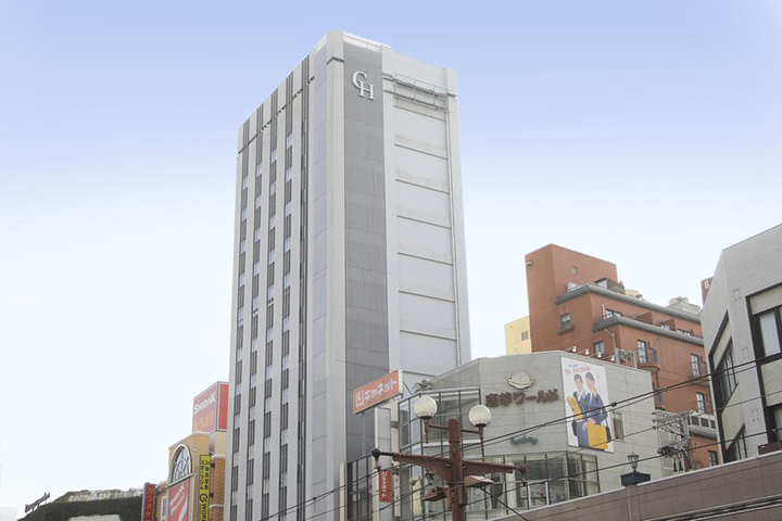 Centurion Hotel Kagoshima Tenmonkan