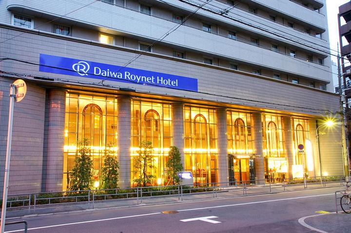Daiwa Roynet Hotel Osaka-Yotsubashi(大阪-四桥大和ROYNET酒店)