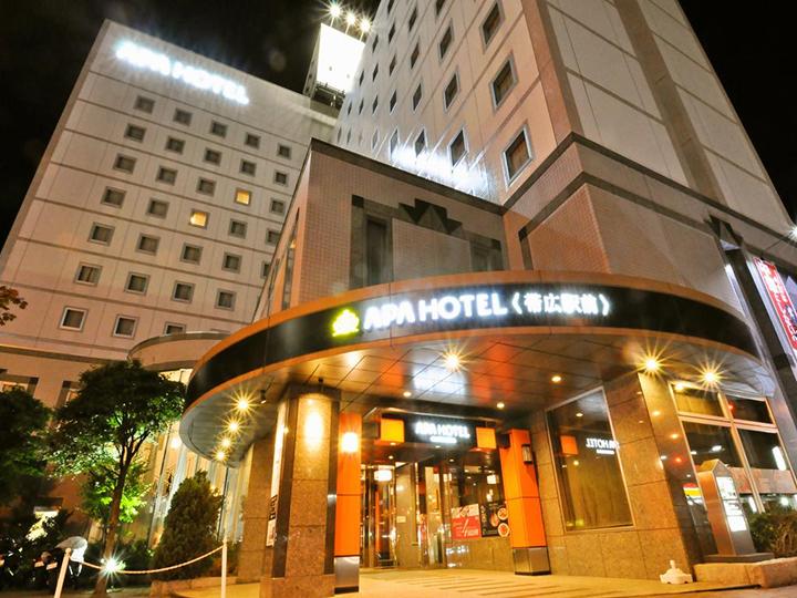 APA Hotel Obihiro Ekimae(APA帶廣站前酒店)