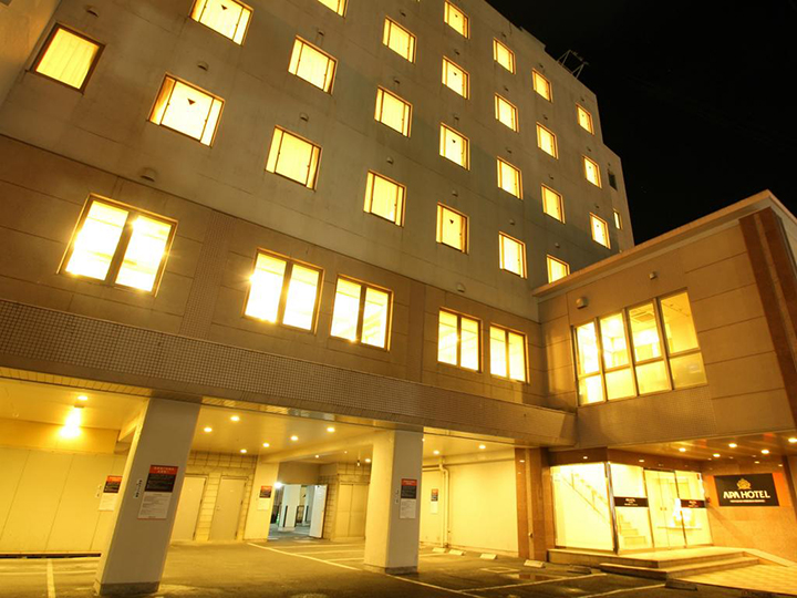 APA Hotel Miyazaki Nobeoka Ekimae(宮崎縣延岡站前APA酒店)