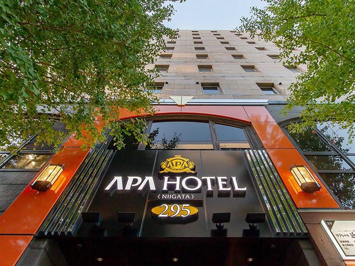 APA Hotel Niigata