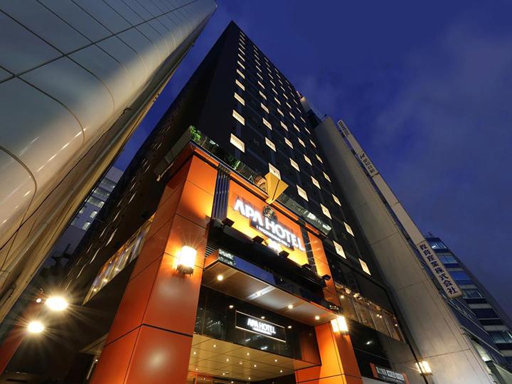 APA Hotel Nagoya Sakae Kita(名古屋榮北 APA 飯店)
