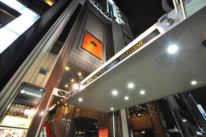 APA Hotel Nagoya Nishiki Excellent(APA名古屋錦優良酒店)