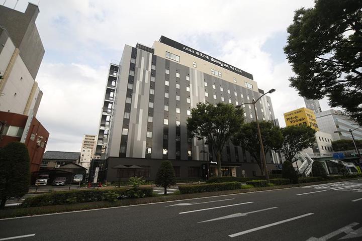 Dormy Inn Kofu Marunouchi(多美迎甲府丸之內飯店)