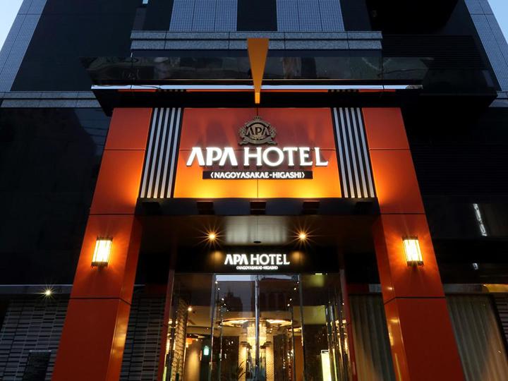 APA Hotel Nagoya Sakae Higashi(名古屋栄東APA酒店)