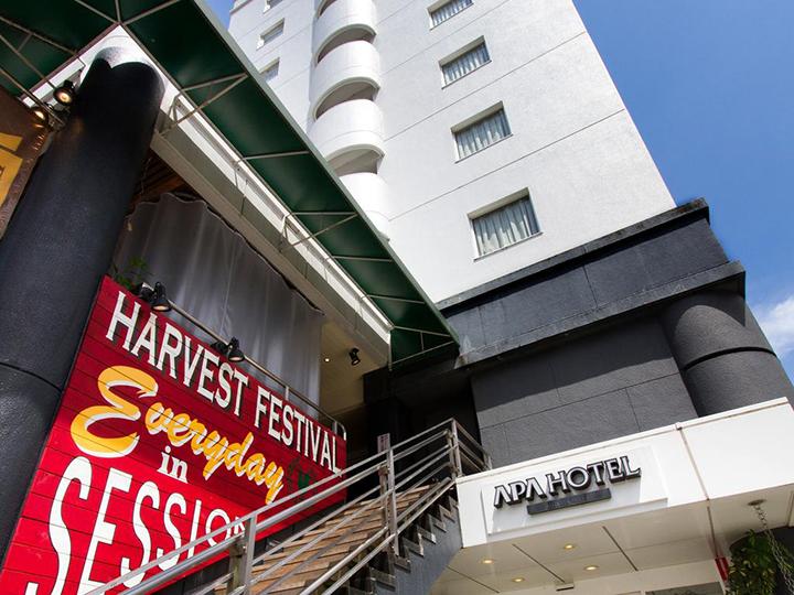 APA Hotel Mito-eki Kita(水戶市驛北APA酒店)