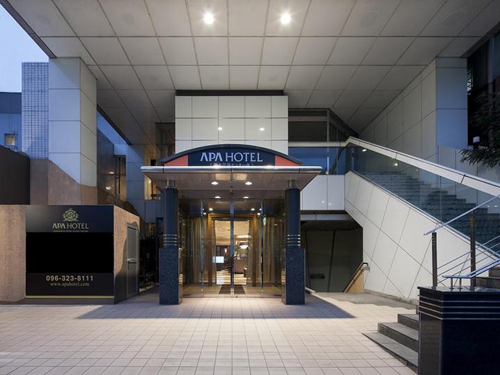 APA Hotel Kumamoto Koutsu Center Minami(熊本交通中心南APA酒店)