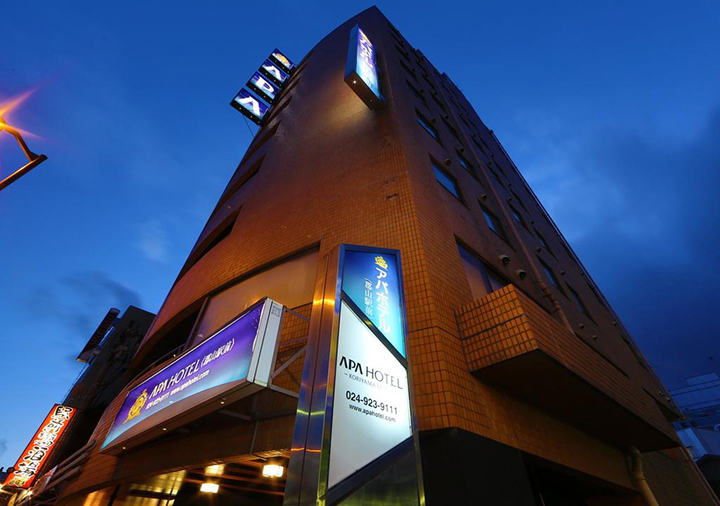 APA Hotel Koriyama Ekimae(APA郡山站前酒店)