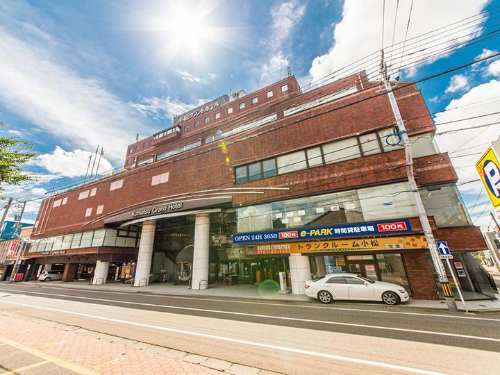 APA Hotel Komatsu Grand(小松大APA酒店)