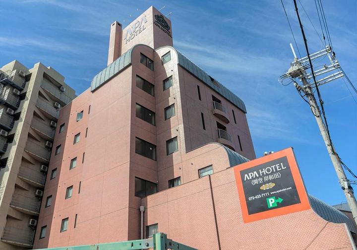 APA Hotel Kanku-Kishiwada(APA關空岸和田市酒店)
