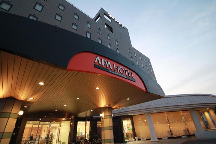 APA Hotel Kagoshima Kokubu(阿帕鹿兒島酒店)