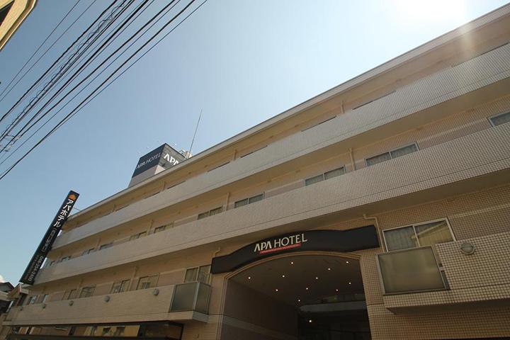 APA Hotel Nishi Kawaguchi-eki Higashiguchi(川口益東口仁志APA經濟型酒店)