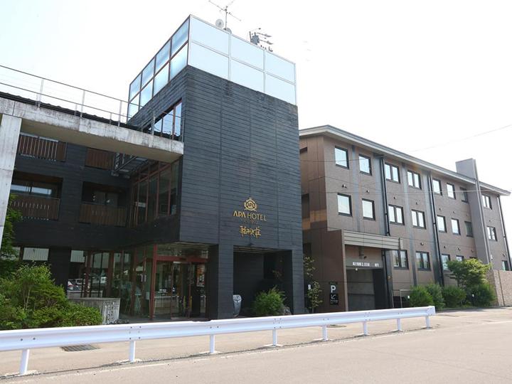APA Hotel Karuizawa Ekimae Karuizawaso(輕井澤町站前 APA 經濟型飯店)