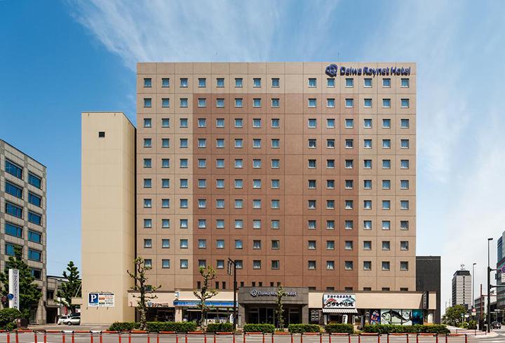 Daiwa Roynet Hotel Oita(大分大和魯內酒店)