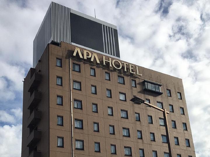 APA Hotel Kanazawa Katamachi