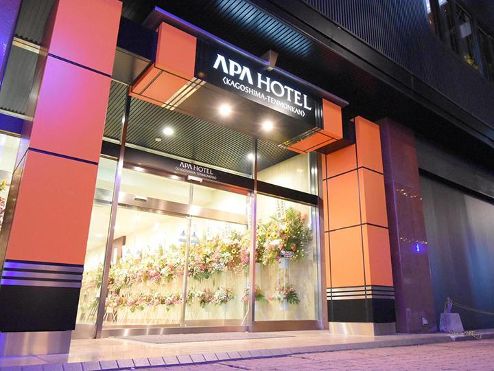 APA Hotel Kagoshima Tenmonkan(APA鹿兒島天文館酒店)