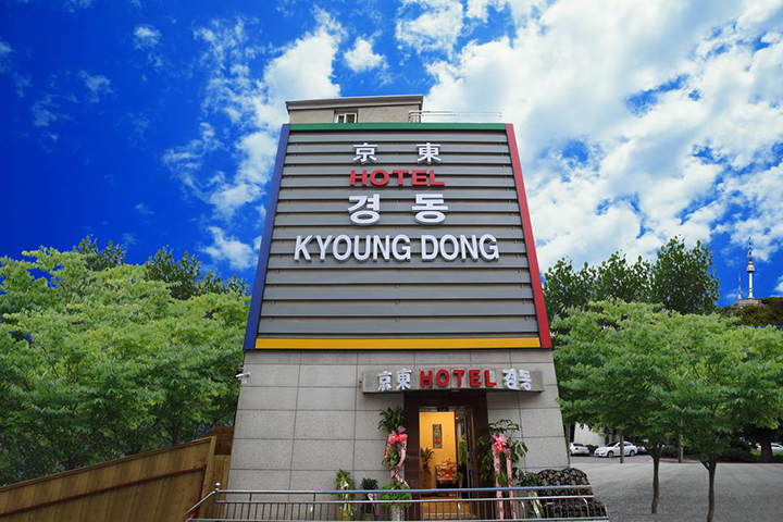 Kyoung Dong Hotel Myeongdong(明洞京東酒店)