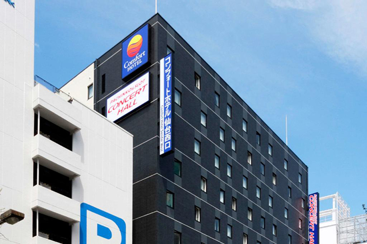 Comfort Hotel Sendai West(仙台西舒適酒店)
