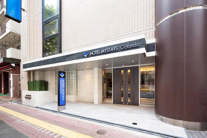 HOTEL MYSTAYS Gotanda(MYSTAYS 五反田酒店)