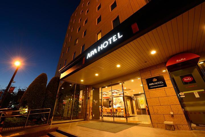 APA Hotel Isesaki-Eki Minami(伊勢崎南站APA酒店)