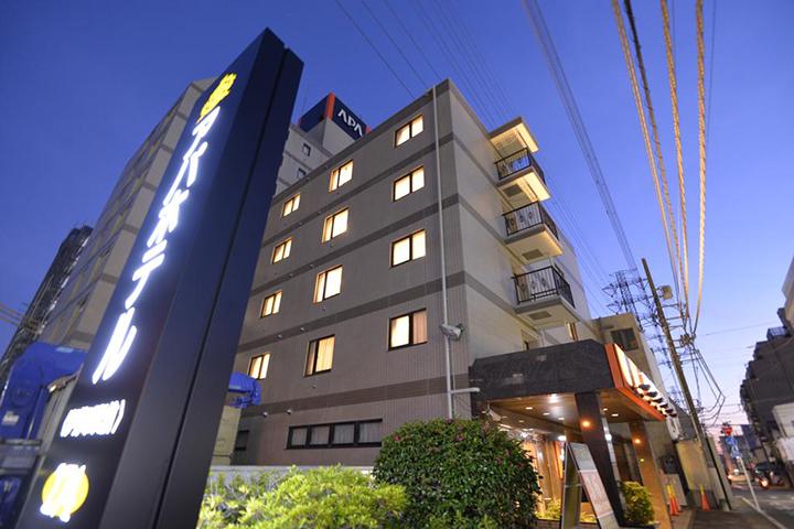 APA Hotel Isehara-Ekimae(伊勢原站前APA酒店)