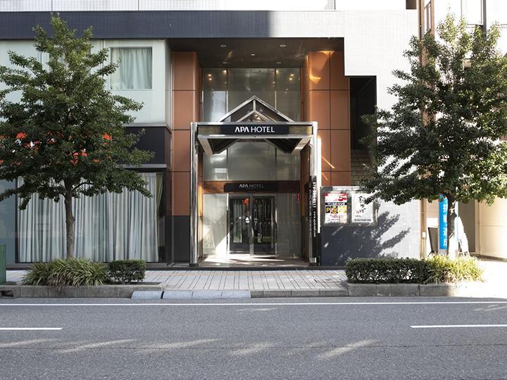 APA Hotel Himeji-Eki-Kita(APA姬路站北酒店)
