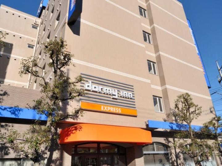Dormy Inn Express Soka City(多美迎 EXPRESS 草加 City 飯店)