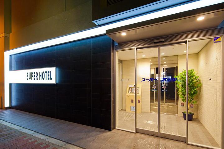 Super Hotel Asakusa(淺草超級酒店)