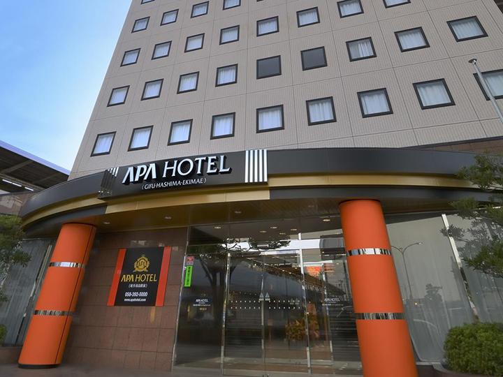 APA Hotel Gifu Hashima Ekimae(岐阜羽島站前APA酒店)