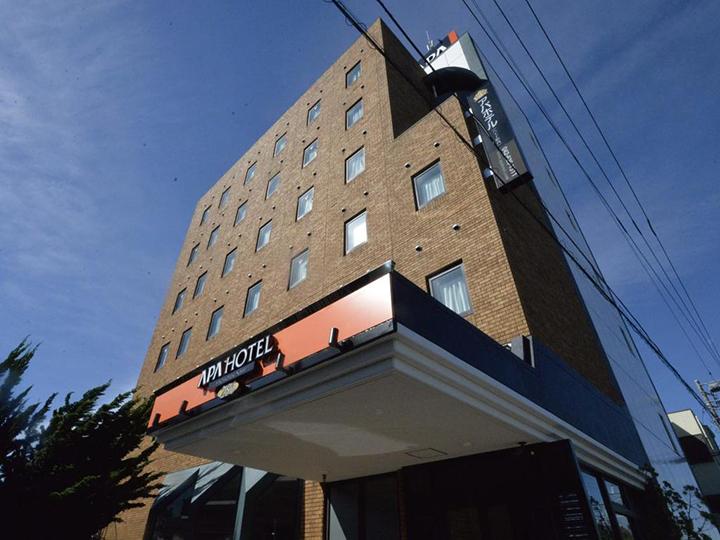 APA Hotel Hachioji Eki Nishi