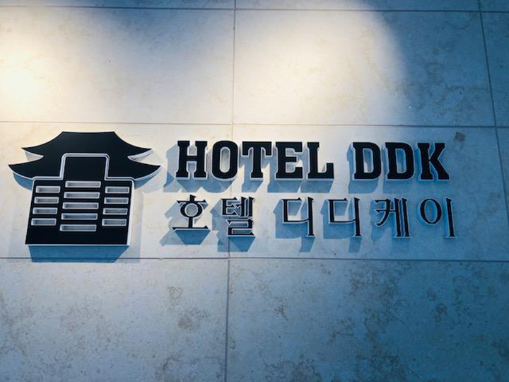Hotel DDK