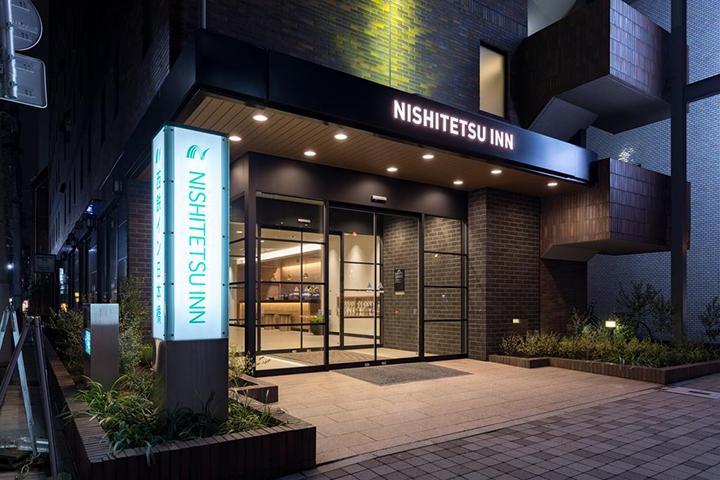 Nishitetsu Inn Nihonbashi(西鐵日本橋酒店)