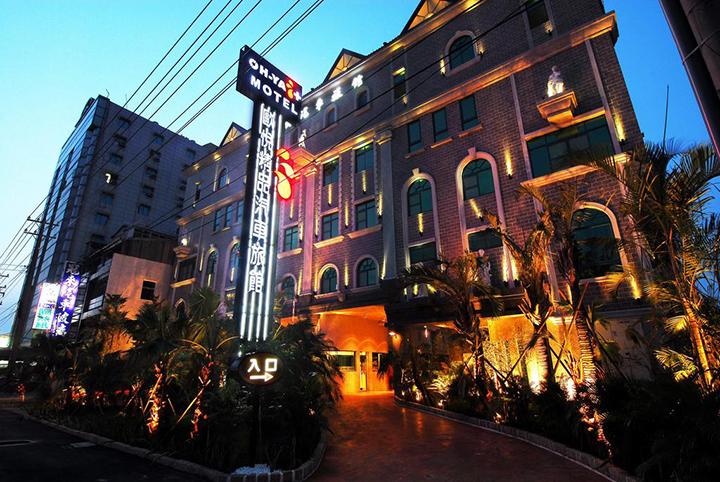 歐悅國際連鎖精品旅館-新營館